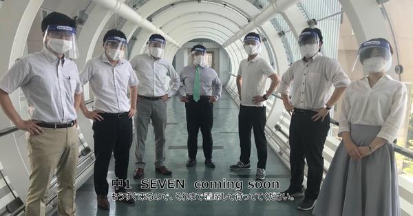 20200522新入生登校日教室掲示.jpg