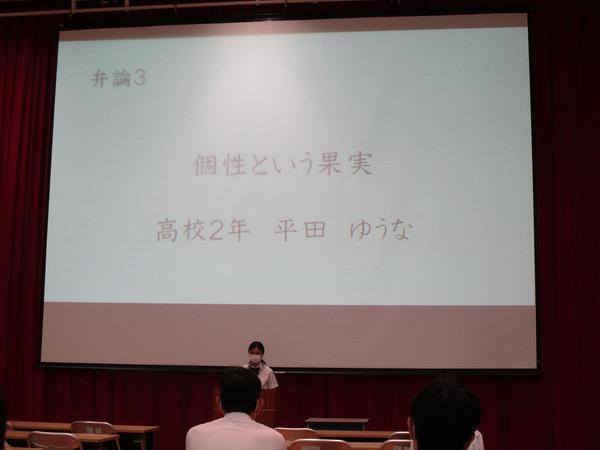 第2位入賞IMG_8153.jpg