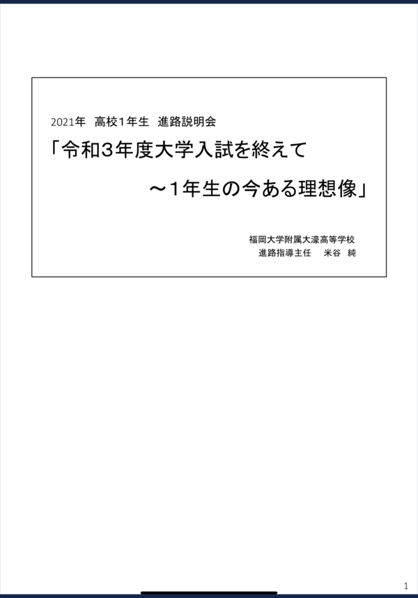 Image_2 2021-09-25_11-29-39.png