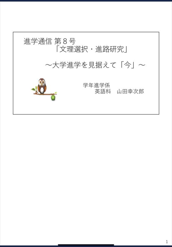 Image_1 2021-09-25_11-29-39.png